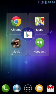 a789-home-screen